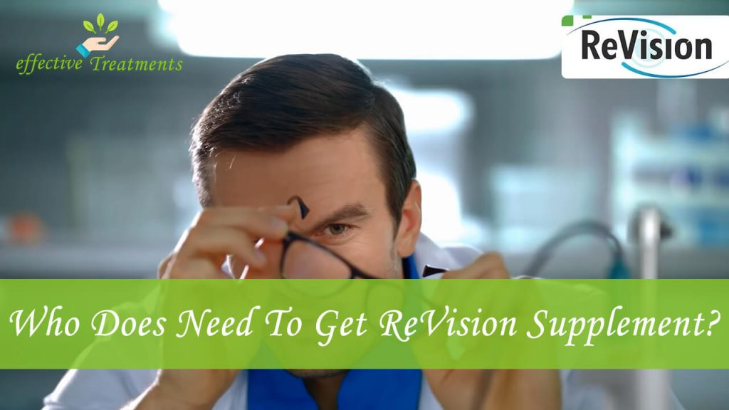Who does need to get revision supplement
