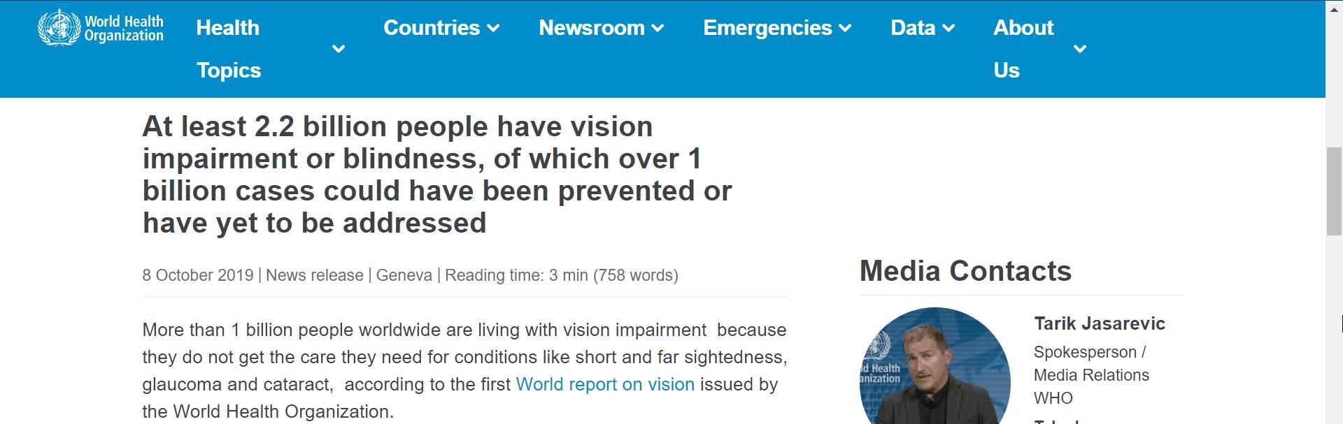 vision loss study